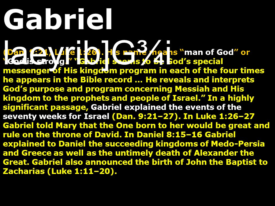 Gabriel laeyrib]G¾i